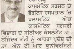 Dr-Bhatti-Spokesman-Pg-4-Aug-18-2010